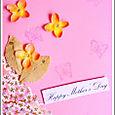 Mo_day_pink_3_flowers_tigerprint