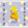 Happy_easter_purpletiger