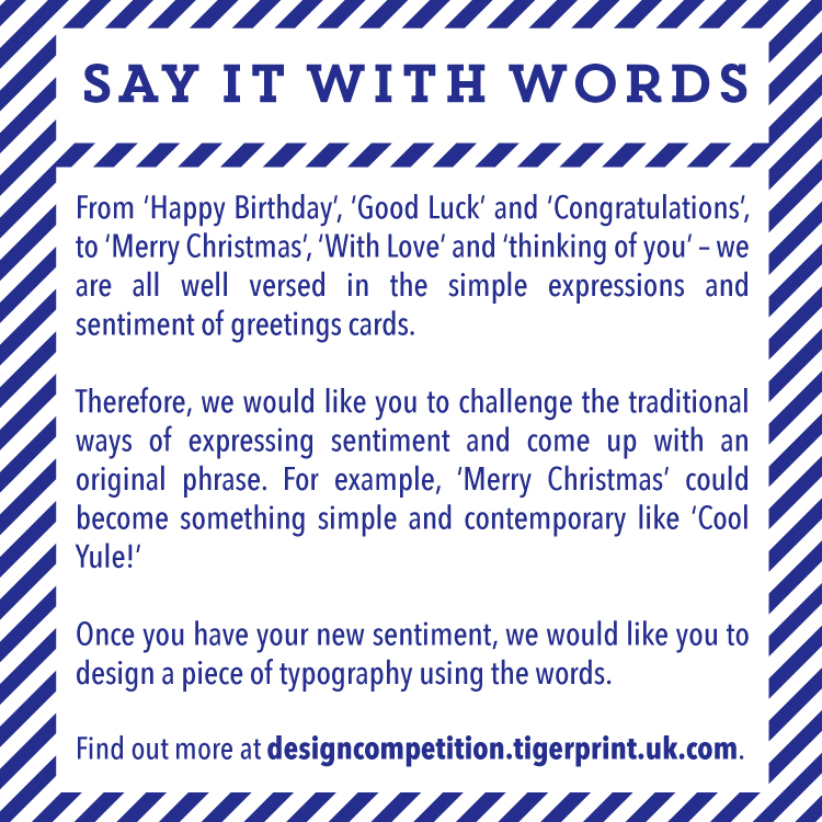 1_Competition_Advert_WORDS