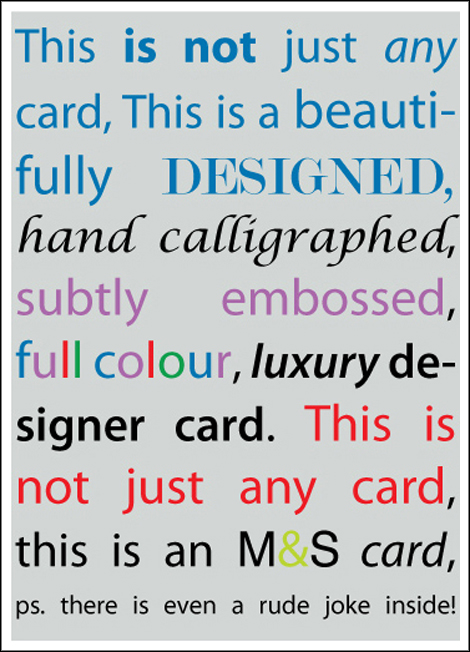 Ms_card